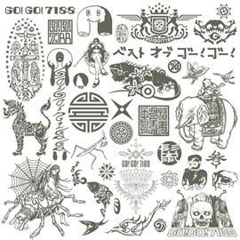Go!Go!7188 - ベスト オブ ゴー!ゴー!