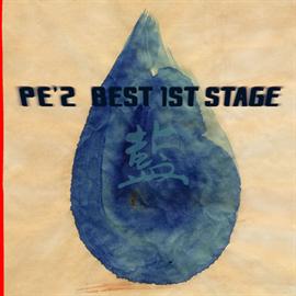 PE'Z - PE'Z BEST 1ST STAGE 「藍」