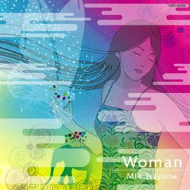 諌山実生 - Woman