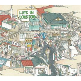 槇原敬之 - LIFE IN DOWNTOWN