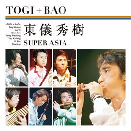 TOGI+BAO - SUPER ASIA (スペシャルBOX)