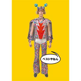 ウルフルズ - ベストやねん(ライブヒストリーDVD付き)