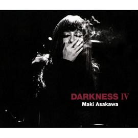 浅川マキ - DARKNESS Ⅳ