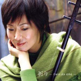 チェン・ミン - 祈り~two as one~