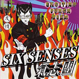 氣志團 - SIX SENSES