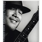 矢沢永吉 - YOUR SONGS 4