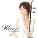 Wings~The Best of Chen Min~