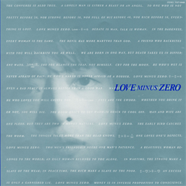 甲斐バンド - LOVE MINUS ZERO