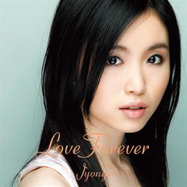 JYONGRI - Love Forever