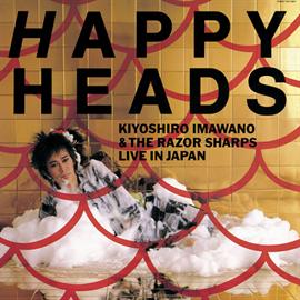 忌野清志郎 - HAPPY HEADS