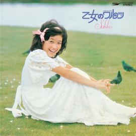 伊藤咲子 - 乙女のワルツ