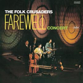 ザ・フォーク・クルセダーズ - フォークルさよならコンサート