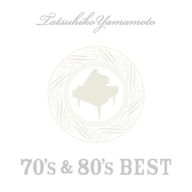 山本達彦 - 70th&80th Best