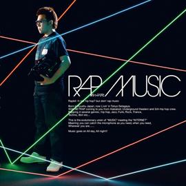 らっぷびと - RAP MUSIC