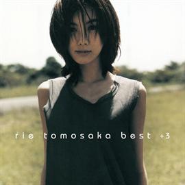 ともさかりえ - rie tomosaka best +3