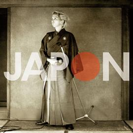 175R - JAPON[通常盤]