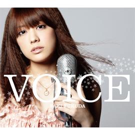 福田沙紀 - VOICE