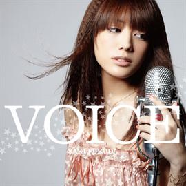 福田沙紀 - VOICE[通常盤]