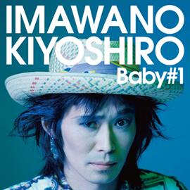 忌野清志郎 - Baby#1