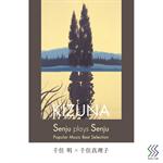 Senju Plays Senju KIZUNA