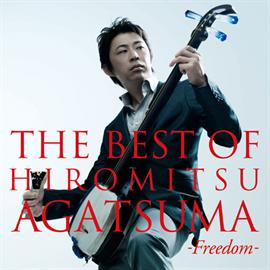 上妻宏光 - THE BEST OF HIROMITSU AGATSUMA-freedom-