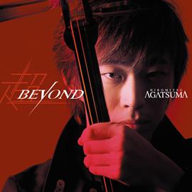 上妻宏光 - Beyond