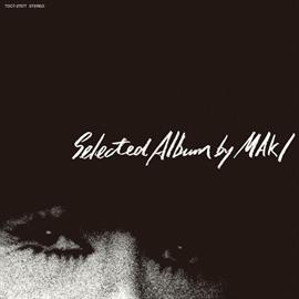 浅川マキ - 浅川マキ ベスト (Selected Album by MAKI)