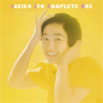 伊藤咲子COMPLETE BOX