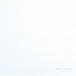 Base Ball Bear - 新呼吸<初回生産限定盤>