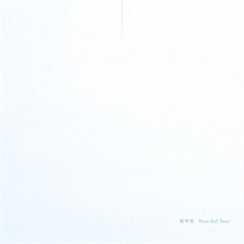 Base Ball Bear - 新呼吸<通常盤>