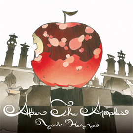 吉井和哉 - After The Apples