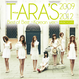T-ARA - T-ARA's Best of Best 2009-2012 ~Korean ver.~[MUSIC + CLIPS]