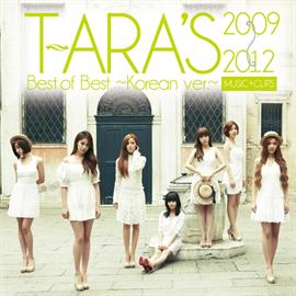 T-ARA - T-ARA's Best of Best 2009-2012 ~Korean ver.~[MUSIC + CLIPS]