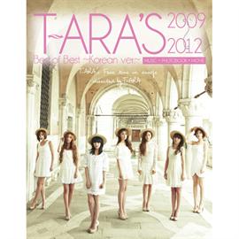 T-ARA - T-ARA's Best of Best 2009-2012 ~Korean ver.~(MUSIC + PHOTOBOOK + MOVIE)