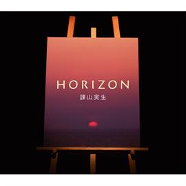 諌山実生 - HORIZON