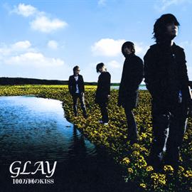 GLAY - 100万回のKISS DVD付 ① ※5万枚限定