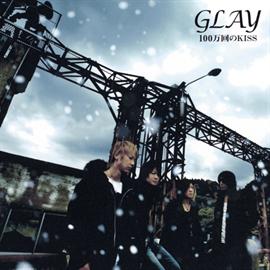 GLAY - 100万回のKISS  DVD付き④  ※5万枚限定