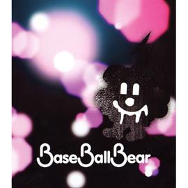 Base Ball Bear - 抱きしめたい