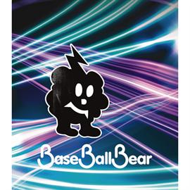 Base Ball Bear - ドラマチック