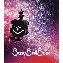 Base Ball Bear - 真夏の条件
