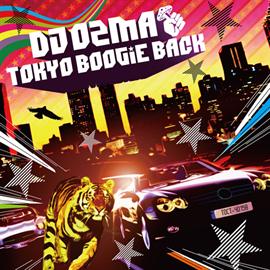 DJ OZMA - TOKYO BOOGiE BACK /For You
