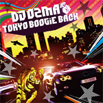 TOKYO BOOGiE BACK /For You