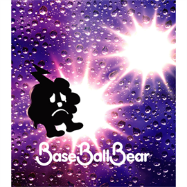 Base Ball Bear - 愛してる