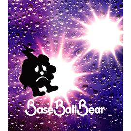 Base Ball Bear - 愛してる