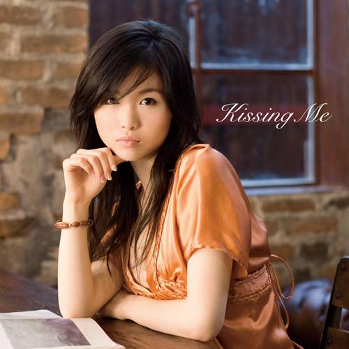 Kissing Me[CDシングル] - JYONG...