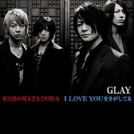 GLAY - 紅と黒のMATADORA / I LOVE YOUをさがしてる