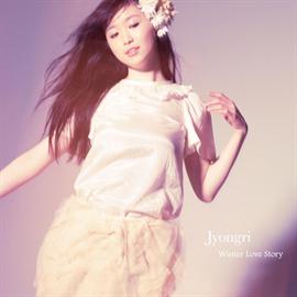 JYONGRI - Winter Love Story