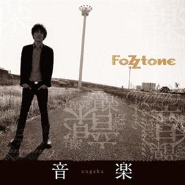 FoZZtone - 音楽