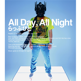 らっぷびと - All Day, All Night
