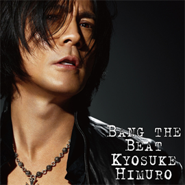 氷室京介 - BANG THE BEAT / Safe And Sound